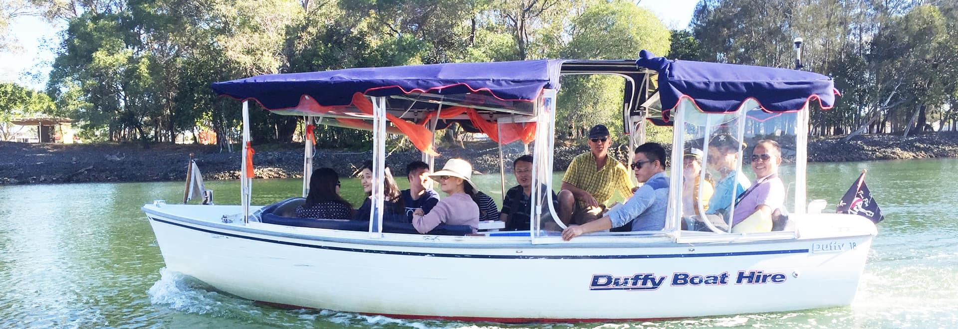 gold-coast-boat-hire